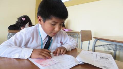 La escuela que queremos para Huanta al 2021